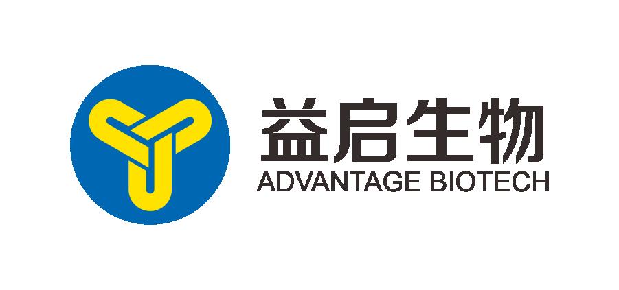 WBAVDCH01 Immobilon® Block - CH (Chemiluminescent Blocker)