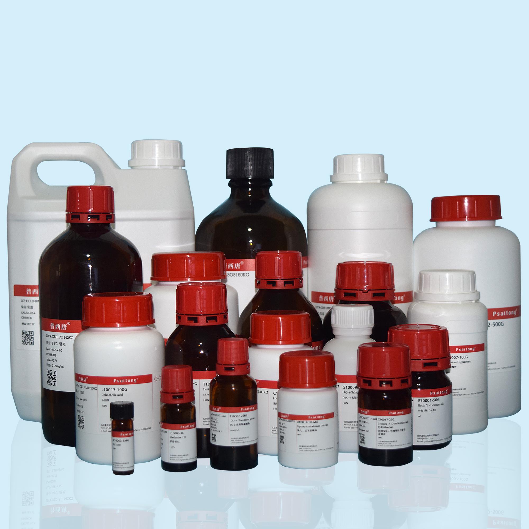 L-酪氨酸 L-Tyrosine