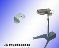 JXY型甲状腺吸碘功能测量仪