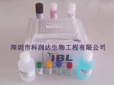 Q热IgG检测试剂盒