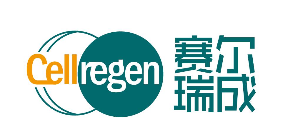 Cellregen-基因工程抗体构建与定制