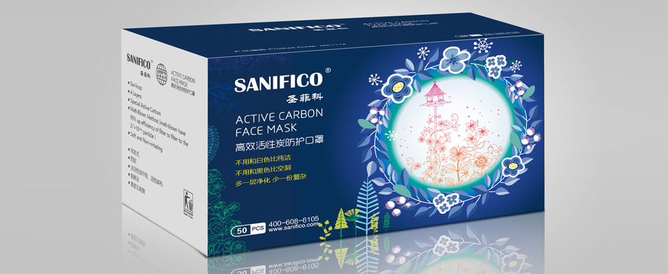 ACTIVE CARBON FACE MASK 高效活性炭防护口罩