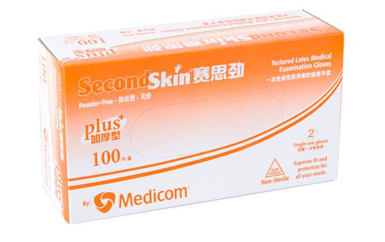Second Skin® 乳胶检查手套,无粉(加强型)
