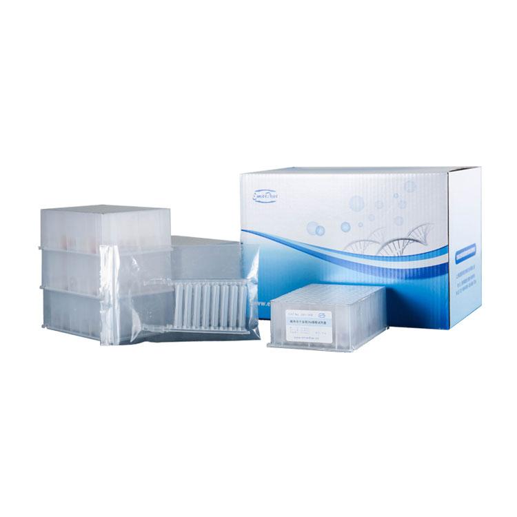 磁珠法滤纸片干血斑DNA提取试剂盒