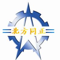 北京北方同正生物技术发展有限公司