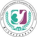 广州医科大学附属第三医院(总院)