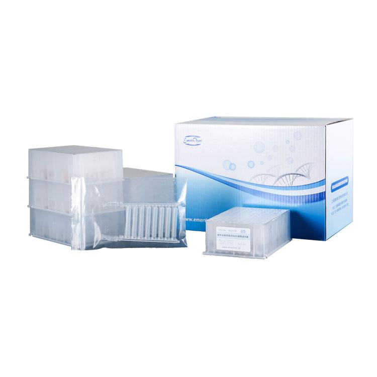 磁珠法全血总核酸(NA) 提取试剂盒