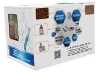 细胞类技术服务