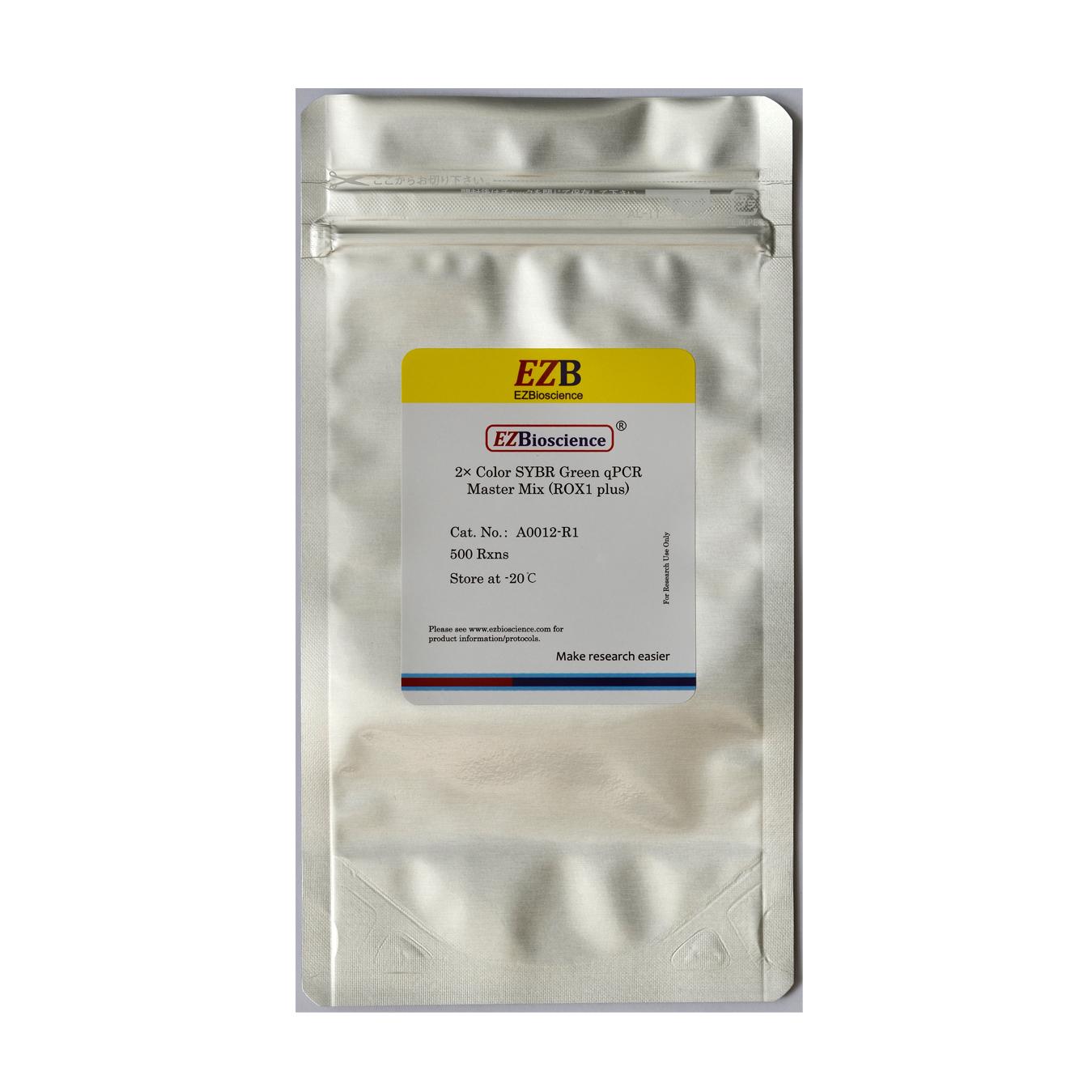 彩色qPCR试剂盒(预混ROX1)