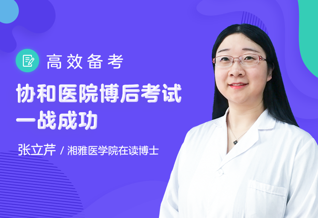 推广图封面.png