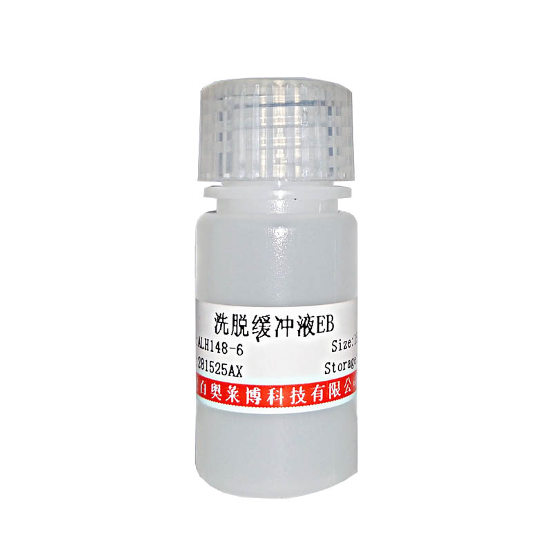 糖原合成酶激酶 3(GSK-3)