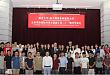国际经贸关系中国教育部承认硕士学历学位 招生简章