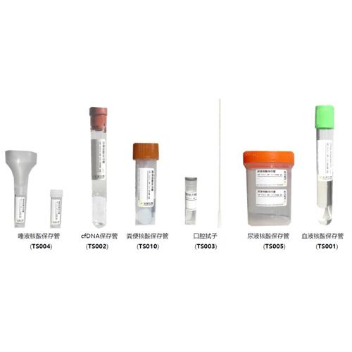 DNA/RNA Shield 样品保护剂