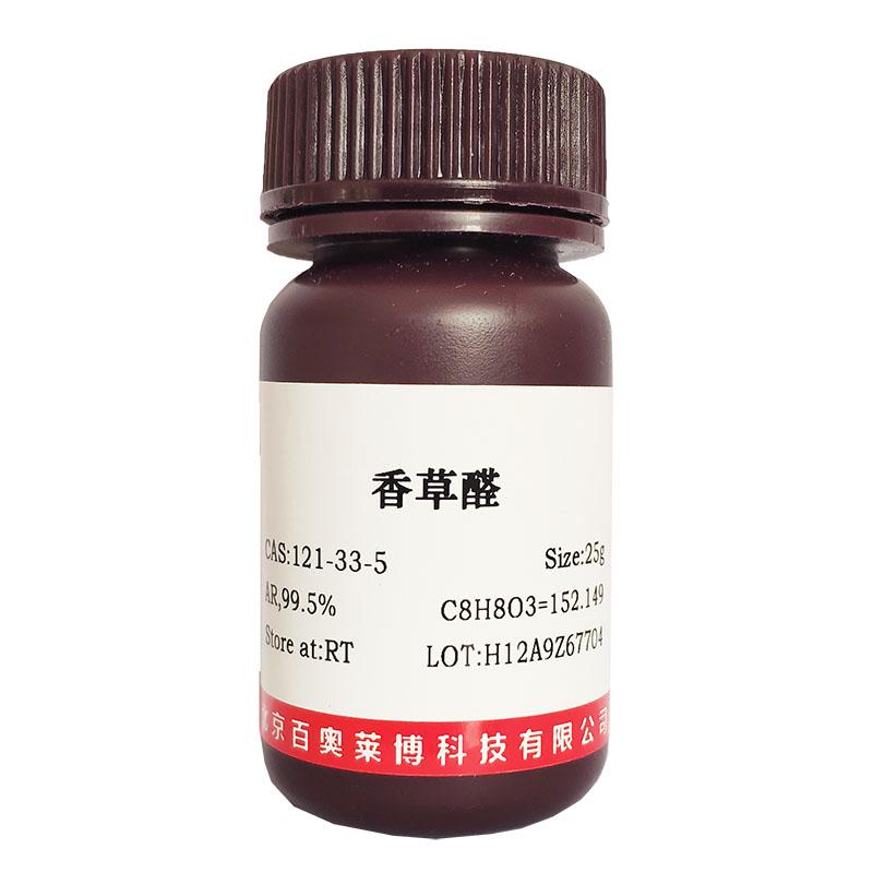 多聚赖氨酸溶液(10×PLL,1mg/ml,RNase free)