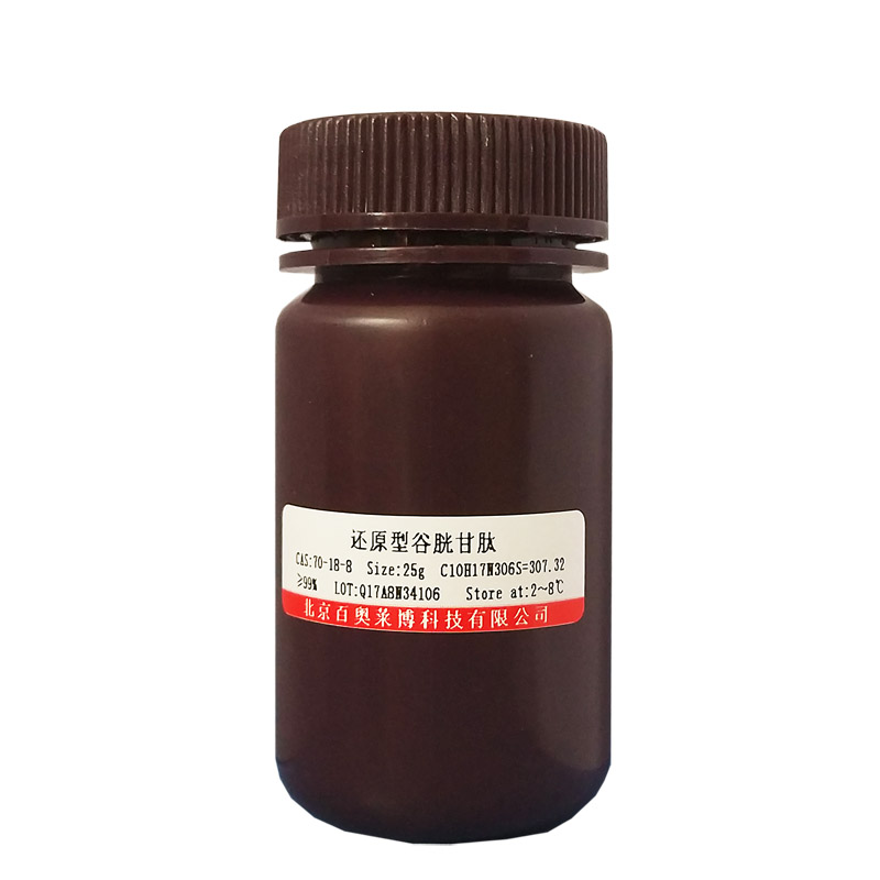 Tris-EDTA缓冲液(1×TE,pH7.6)