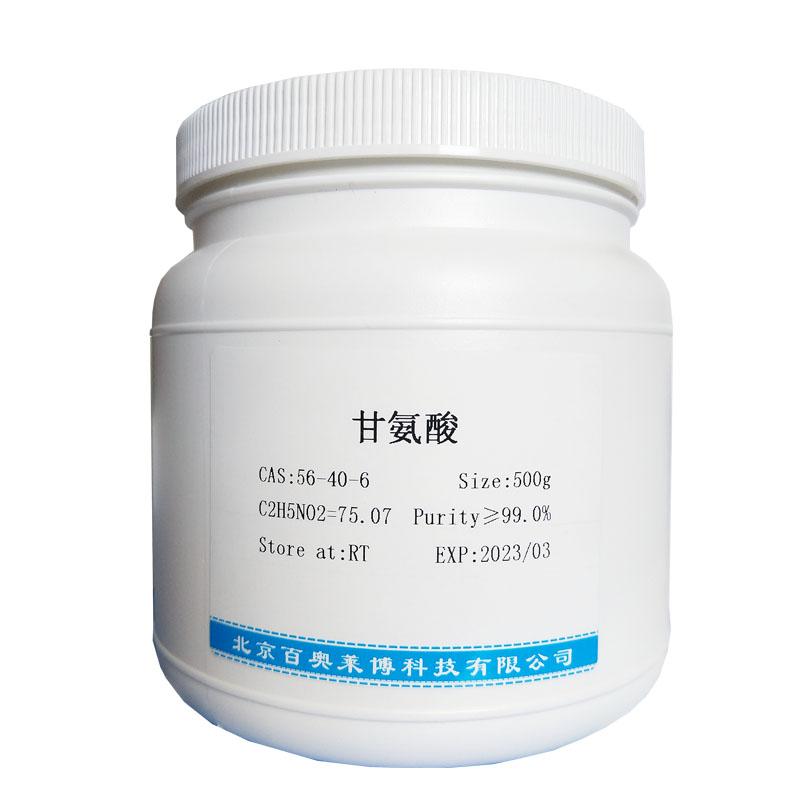 FseI限制性内切酶