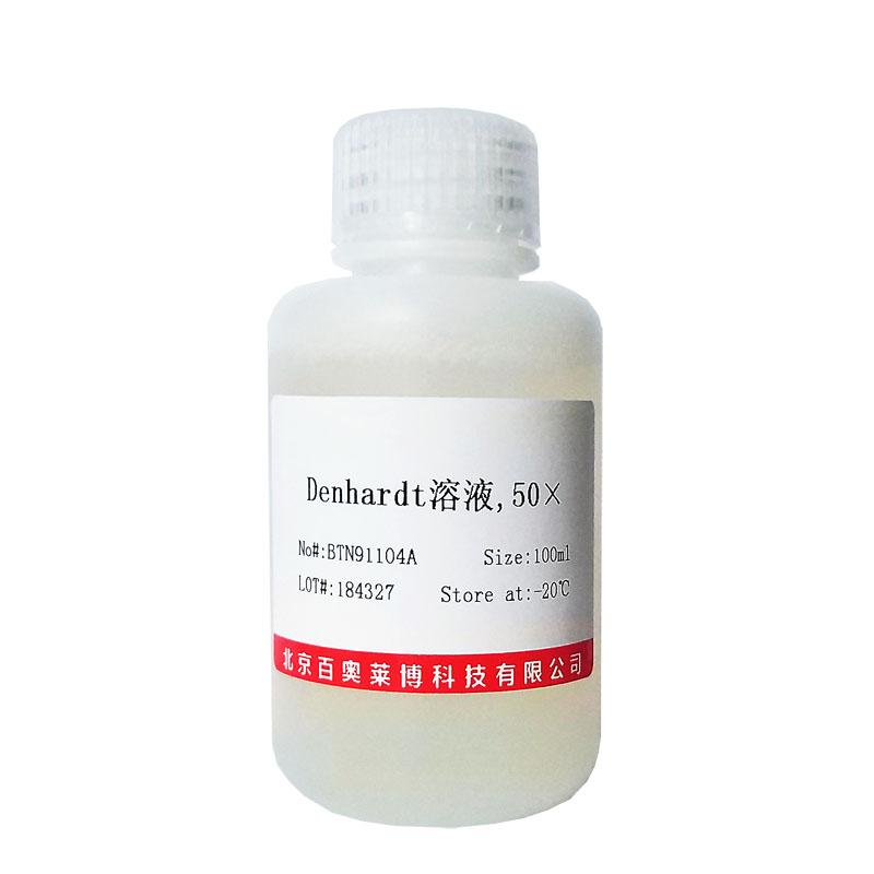 一步法荧光定量RT-PCR MasterMix(TaqMan)