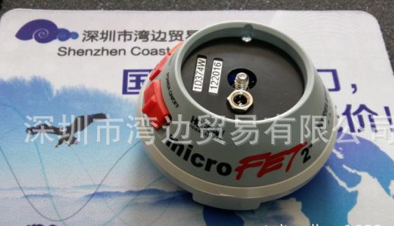 Hoggan MicroFET便携式肌力测试与关节活动度计