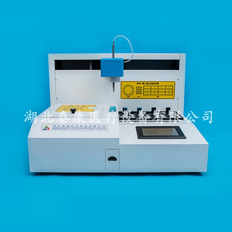 细胞分离制片染色一体机LCTB敞亮款