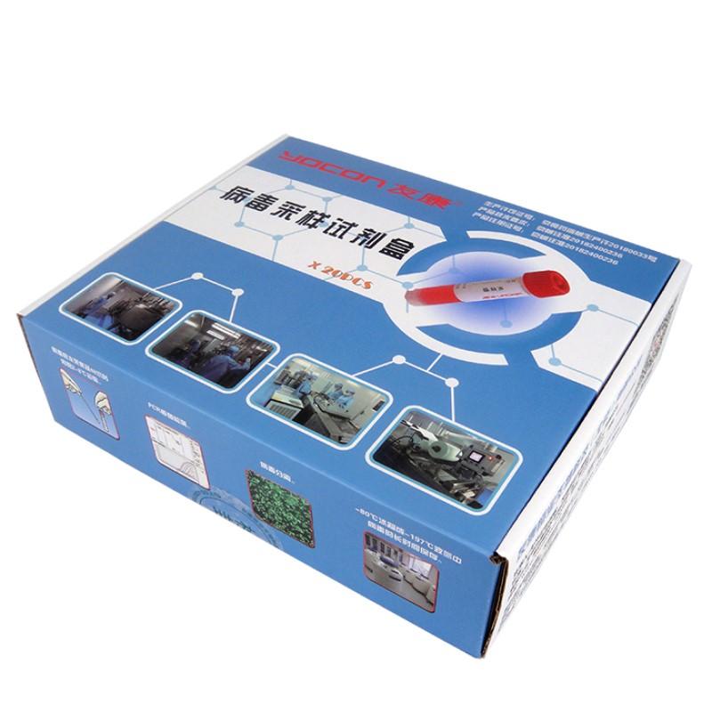 友康-MT0301病毒采样试剂盒(咽拭子)