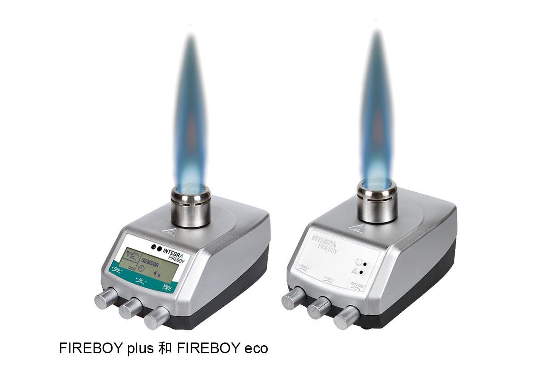 INTEGRA FIREBOY 安全火焰喷灯