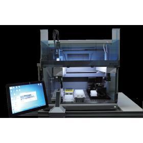 核酸抽提纯化和PCR体系构建(OEM)
