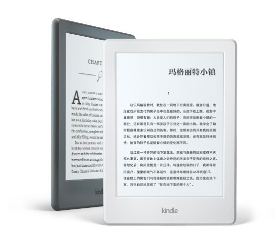 奖品 kindle.png