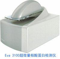 Monad(莫纳)Eva 3100超微量核酸蛋白检测仪
