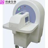 micro-CT檢測服務