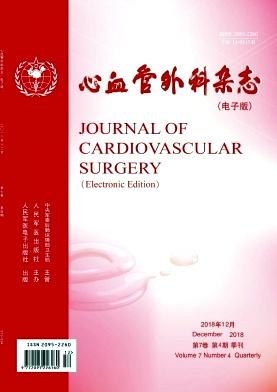 《心血管外科杂志》电子版 《心血管外科杂志》电子版绿色通道快速发表医学论文指导