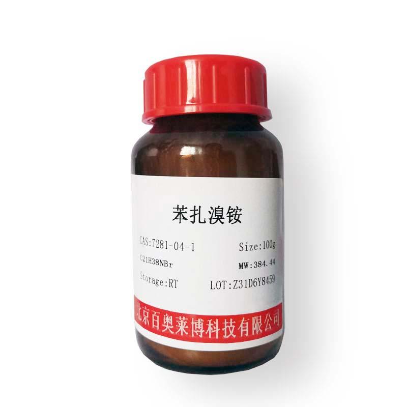 多聚- L- 赖氨酸(7- 15万 )