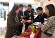 莎斯特参展第四届易贸生物产业大会