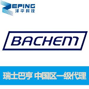 Bachem Fmoc-Arg(Pmc)-Wang resin (100-200 mesh)
