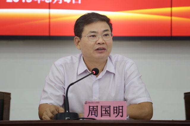 海南省卫健委副主任周国明代表省卫生健康委表示祝贺.jpg