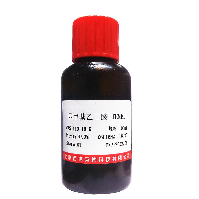 谷胱甘肽还原酶(BR,100-300u/mg)