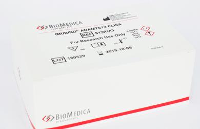 ACTICHROME PLG,activity assay, 人纤维蛋白溶酶原活性检测试剂盒