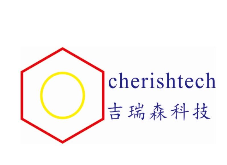 FUJI分离碱性样品用DNH Silica
