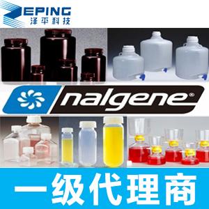 Nalgene 分液漏斗,聚丙烯;Teflon*TFE活塞和外壳,250ml容量