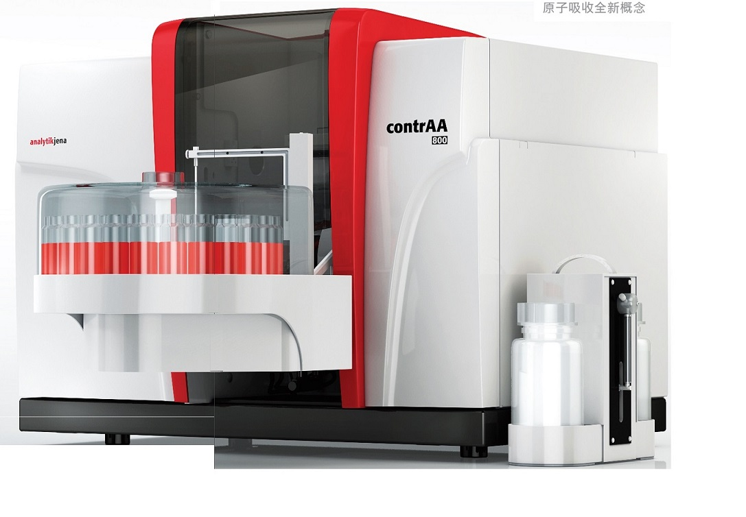 德国耶拿ContrAA®800全能型原子吸收分光光度分析系统