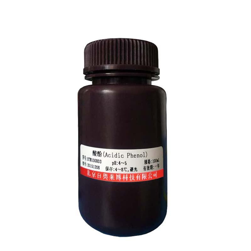 多聚右旋赖氨酸(分子量7~15万)