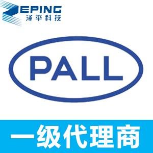 Pall 8033