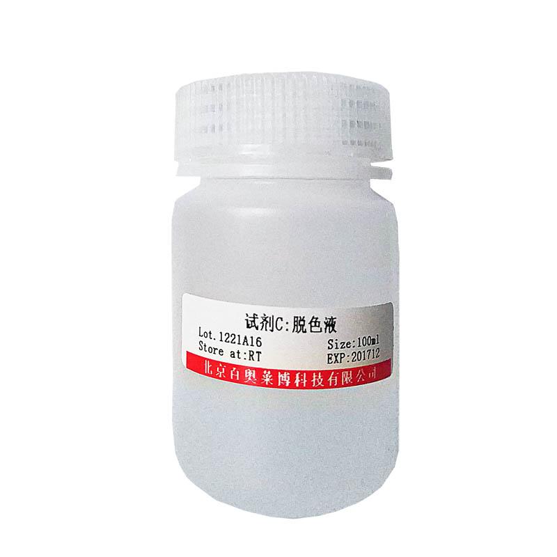 受阻胺光稳定剂 HS-944(98%)北京现货