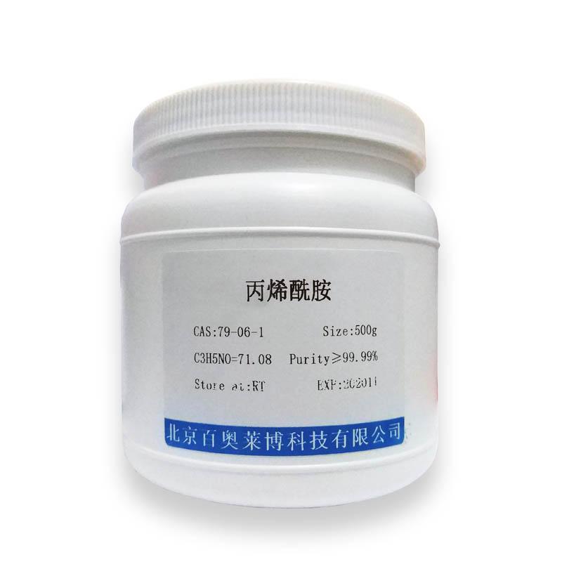 二氧化硅(60676-86-0)(AR级,99.5%)