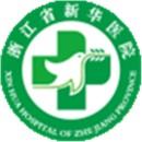 浙江中医药大学附属第二医院