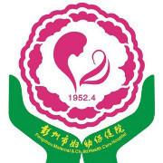 彭州市妇幼保健计划生育服务中心.jpg