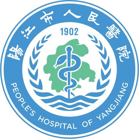 阳江市人民医院.jpg