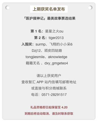 企业微信截图_83e1fdcc-c053-4dac-8316-cbb984ed5e23.png