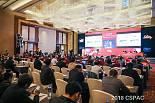 CSPAC 2018 会议现场