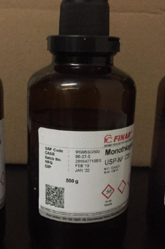 注射级硫代甘油  CDE登记号 F20180001740