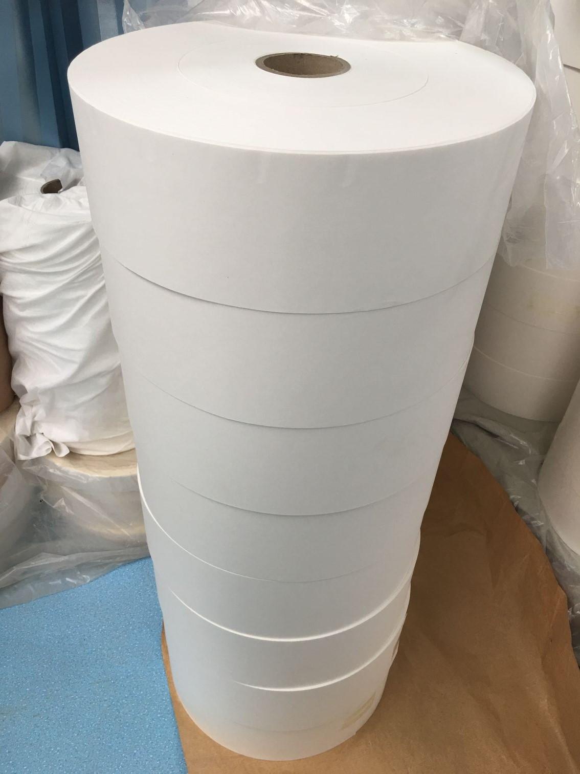 供应透气胶带 各种材质膏药胶带卷材